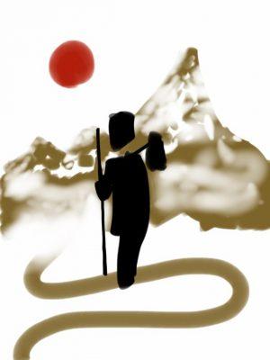 Camino de Espiritualidad